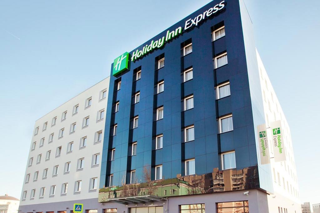 РЛНС. Отель Holiday Inn Express