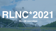 RLNC*2021